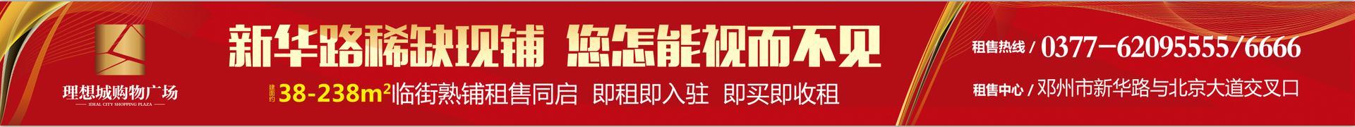 澳门威尼斯人娱乐场市理想城购物广场,新华东路与北京大道交叉口,稀缺现铺,对外出售