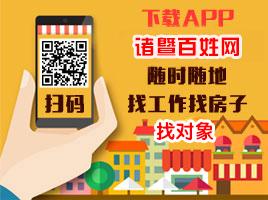 下载app