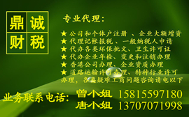 新葡京网址-新葡京网站-新葡京官网鼎诚企业管理有限公司