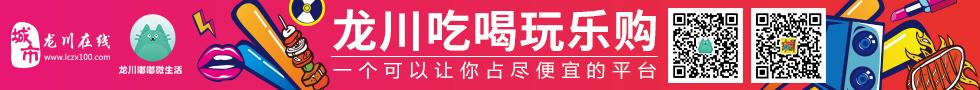 论坛文明语示(蓝动)/交友/龙川吃喝玩乐购/发帖