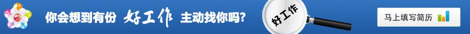 蠡县招聘信息网