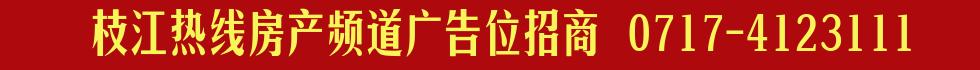 澳门太阳城平台娱乐房产频道