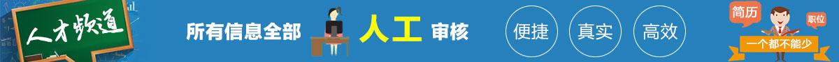 栾川的分类信息平台