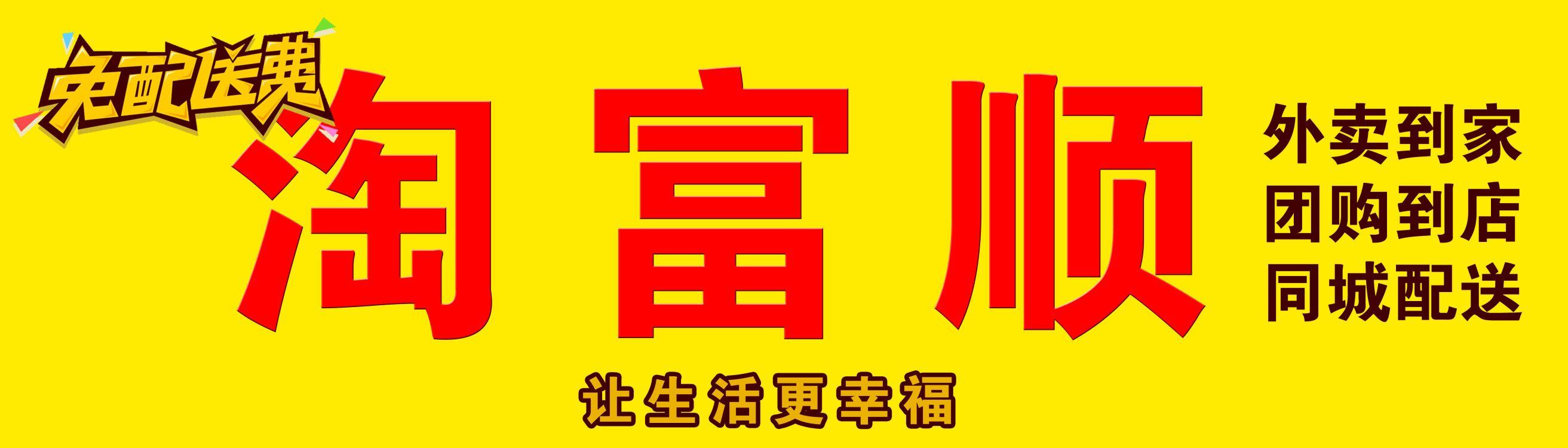 淘黑龙江快三app软件—主页-彩经_彩喜欢顺