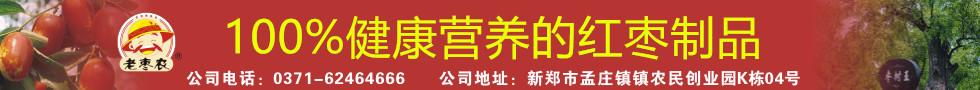 河南省老���r���I有限公司