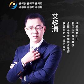 江苏苏清律师事务所