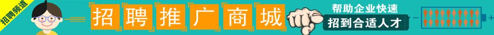 成都市龙泉驿区招聘网、找工作网