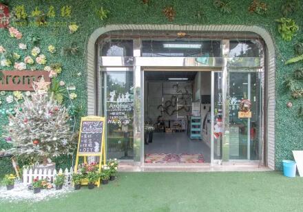 【Aroma&植�X】一间综合了花艺&烘焙的工作室,打造品质生活