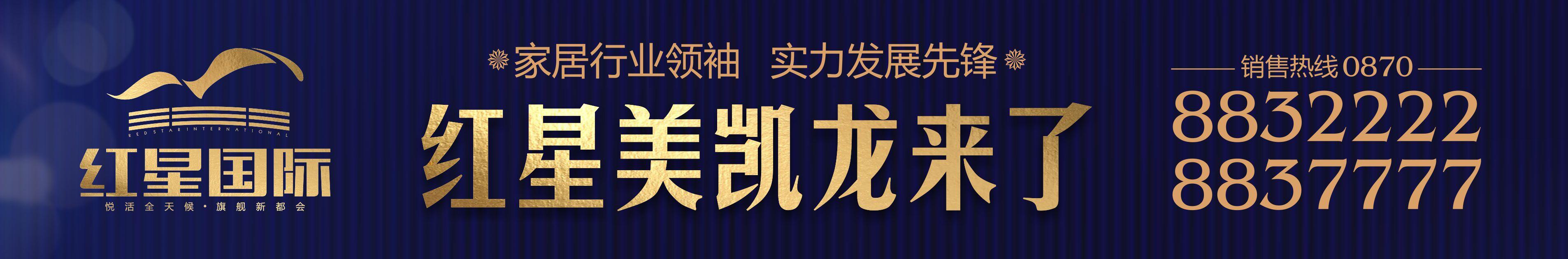 http://www.657200.cn/post/xinloupan/2060
