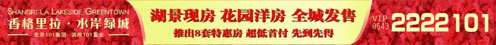滨州在线招聘频道