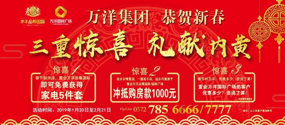葡京网站赌场万洋国际广场