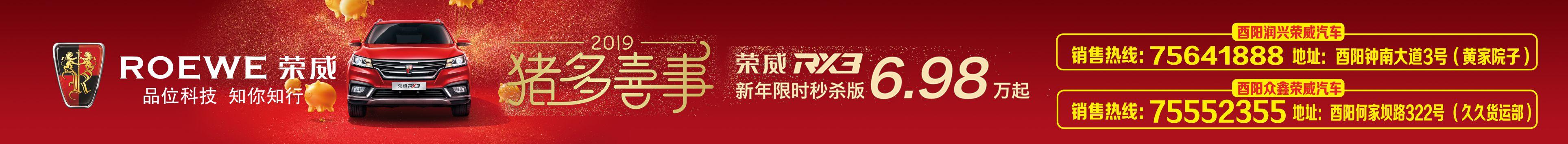 重庆汽车公司