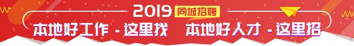 皇冠最新新2网址大全|官方网站招聘