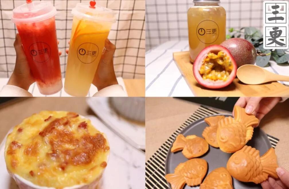 【三更咖啡馆】既可以吃小食喝饮料聊天吹水,也可以玩VR游戏听歌