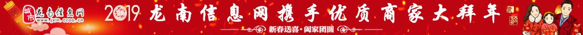 新葡京网址-新葡京网站-新葡京官网信息网拜年视频