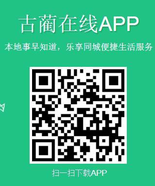古�A在�app