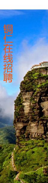 http://www.0856.com.cn/post/zhaopin/