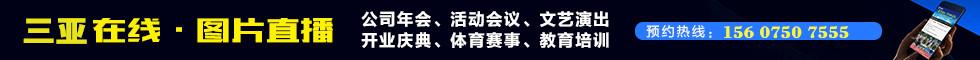 千赢国际娱乐qy88直播