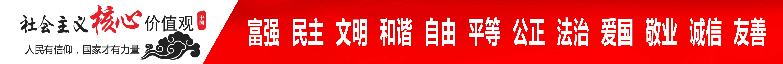 """高安首届""""百业联谋""""招商会"""