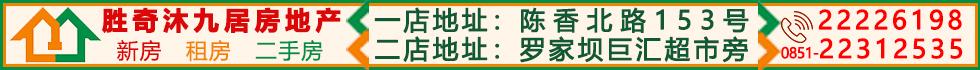 �倨�(沐九居)房地�a