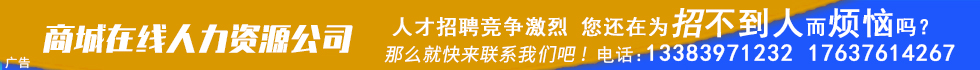您�在�檎胁坏饺硕����幔�