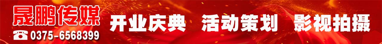 鸿运国际官网欢迎您