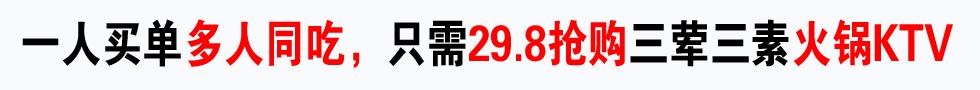 璧山火锅KTV
