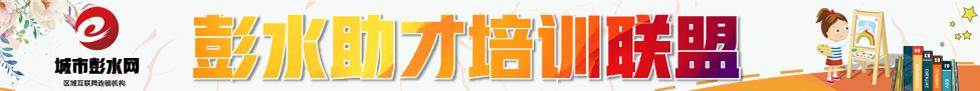 bte365体育直播英超_bte365是骗子_bte365备用网站助才培训联盟