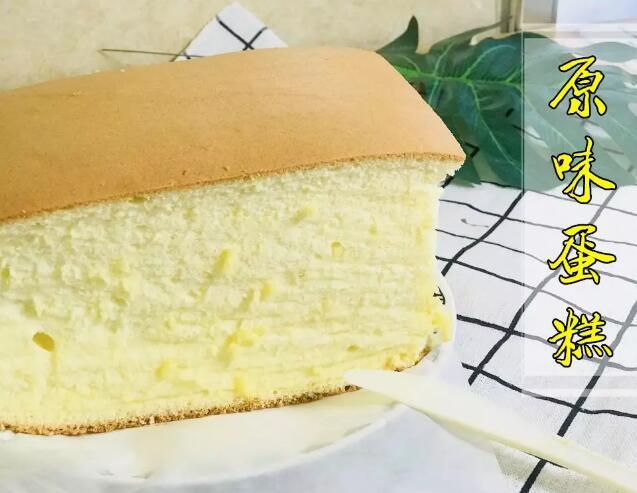 【蔡李记鹤山店】网红古早味蛋糕正式开卖了!