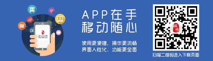 APP下載