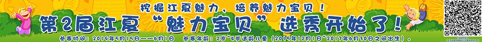 快乐东方幼儿园