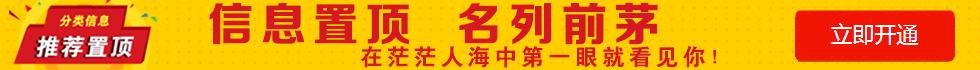 皇冠最新新2网址大全 官方网站招聘