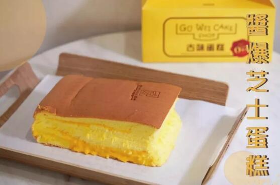【古味蛋糕(碧桂园店)】6月8日在鹤山碧桂园凤盈西街正式开业!
