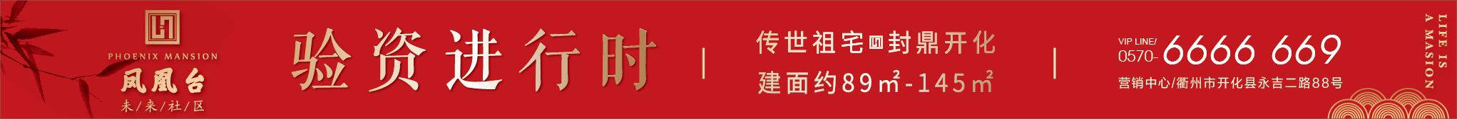 �_化�P凰�_