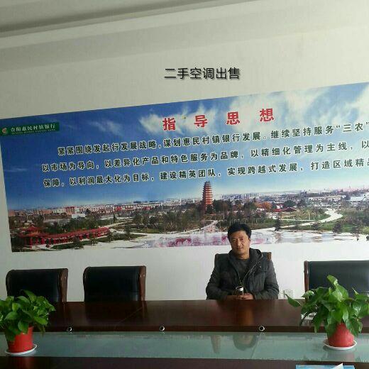 合阳县二手空调交易