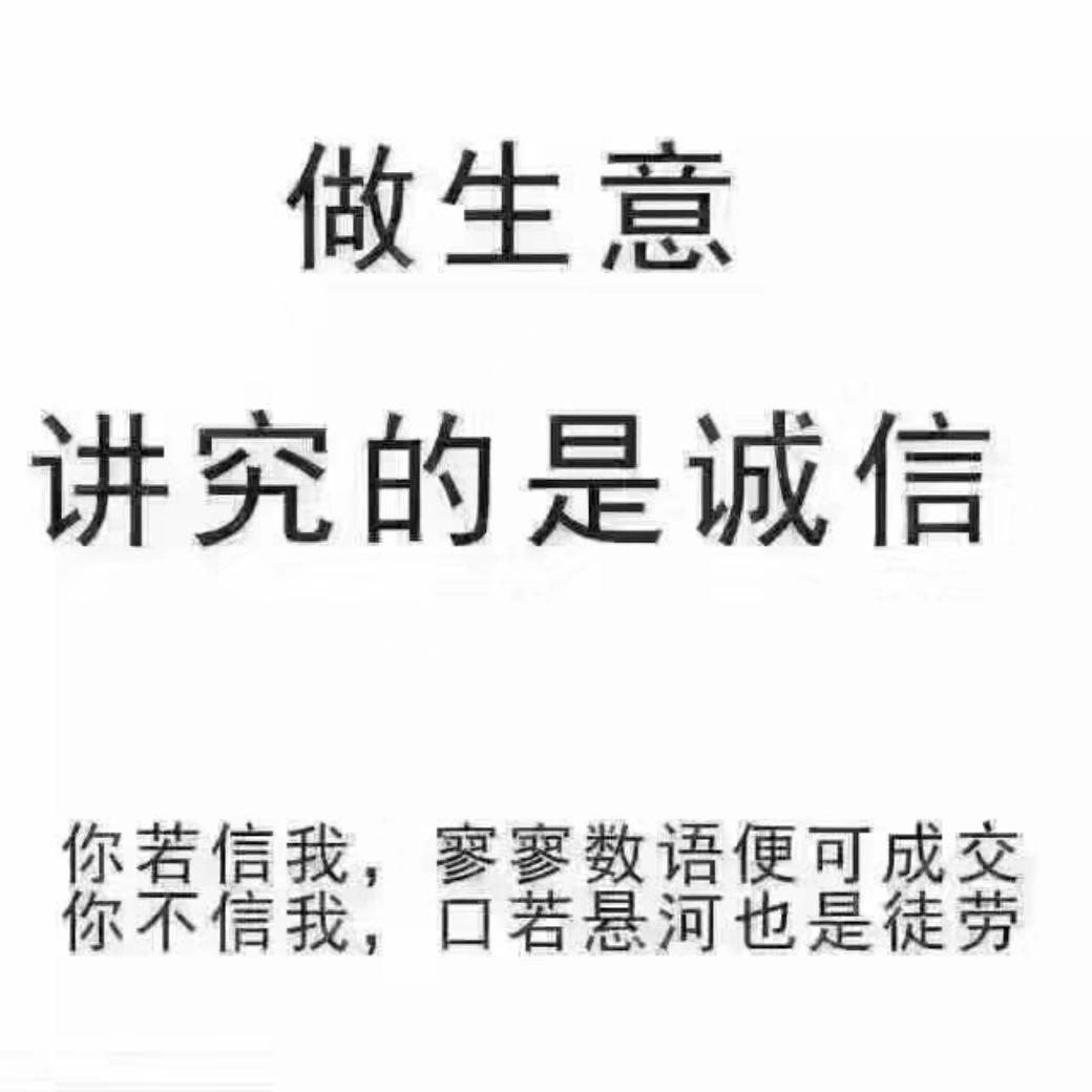辛集新陶中介