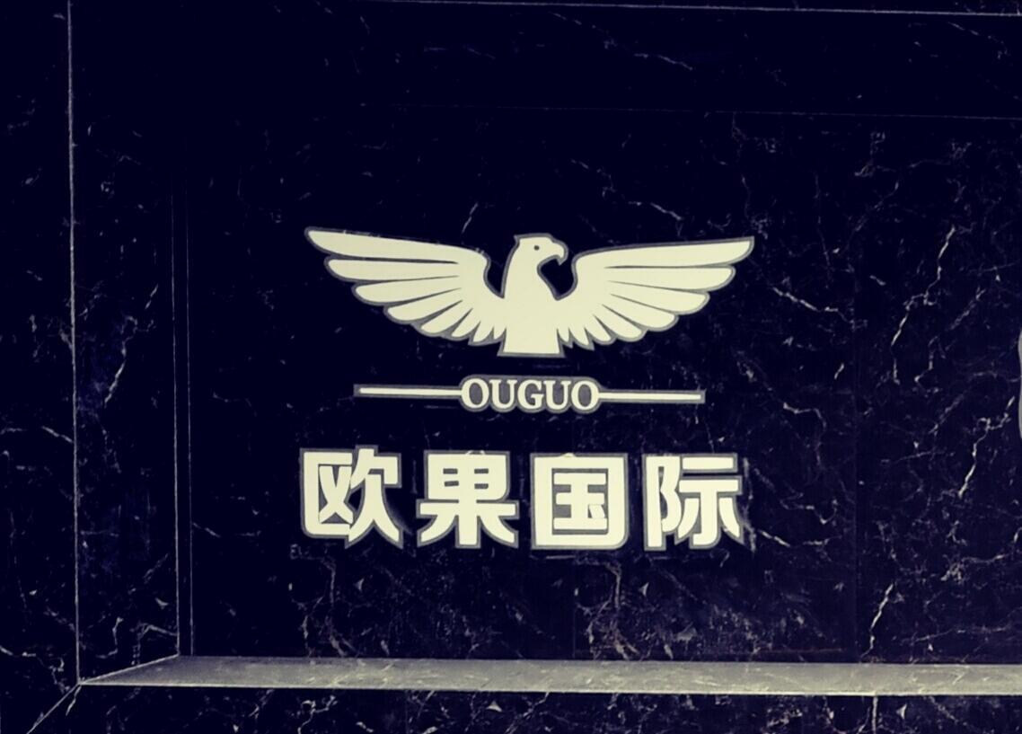 安徽�W果商�Q