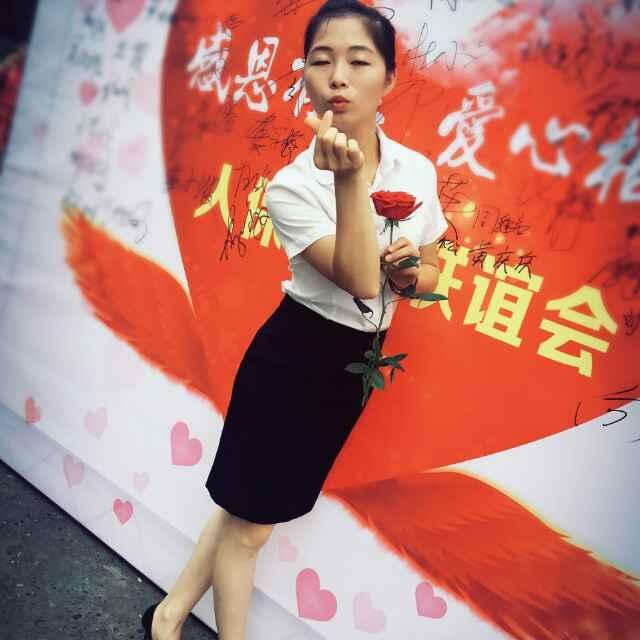 中国人保的小兰姐姐
