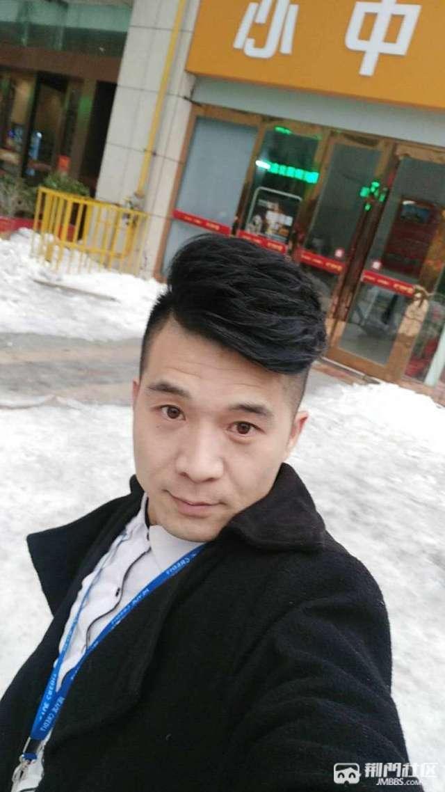捷越普惠陈星