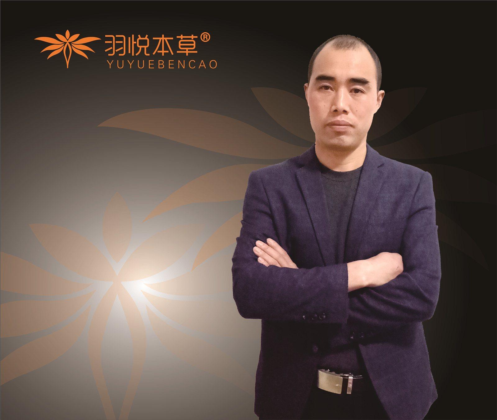 唐晓平专业减肥养生