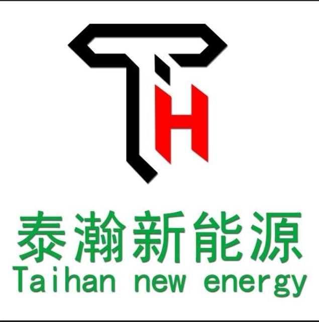 泰瀚新能源光伏发电