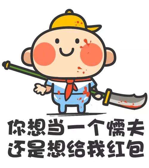 A.wang