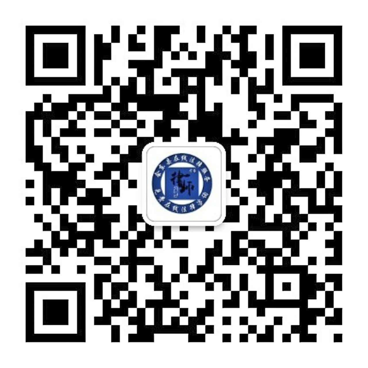 会东县法律服务