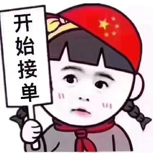 A000南京处理违章刘云17551716719