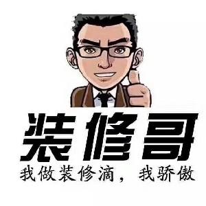 南溪九木堂装饰_ 小波 17738184121