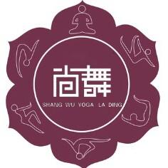 尚舞拉丁~瑜伽会馆