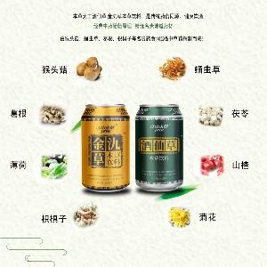江中本草饮料