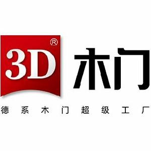 3D 木门@友邦吊顶