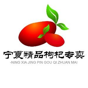 宁夏枸杞王????