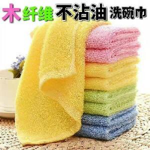 不用洗洁精的洗碗巾